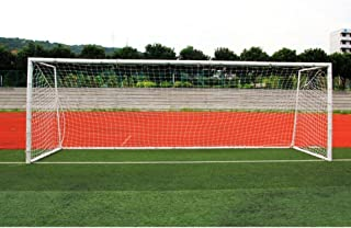 Vbestlife. Soccer Goal Net, Soccer Replacement Net Standard Size 10 x 7ft / 18 x 7ft / 24 x 8ft for Feild Match