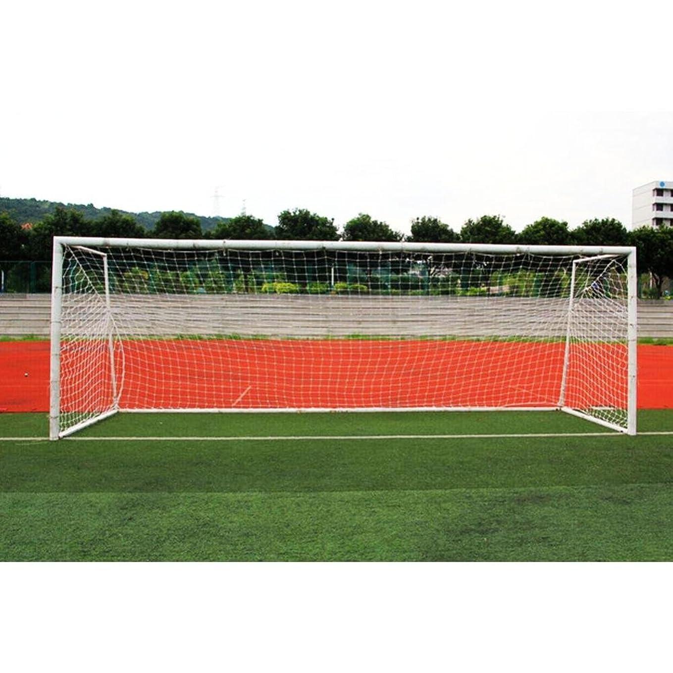 ジャーナルモックキモいサッカー ゴールネット 練習用 フットボールネット 公式サイズ 標準メッシュ インストール簡単 子供 少年 室内 屋外 アウトドアトレーニング 交換ネット