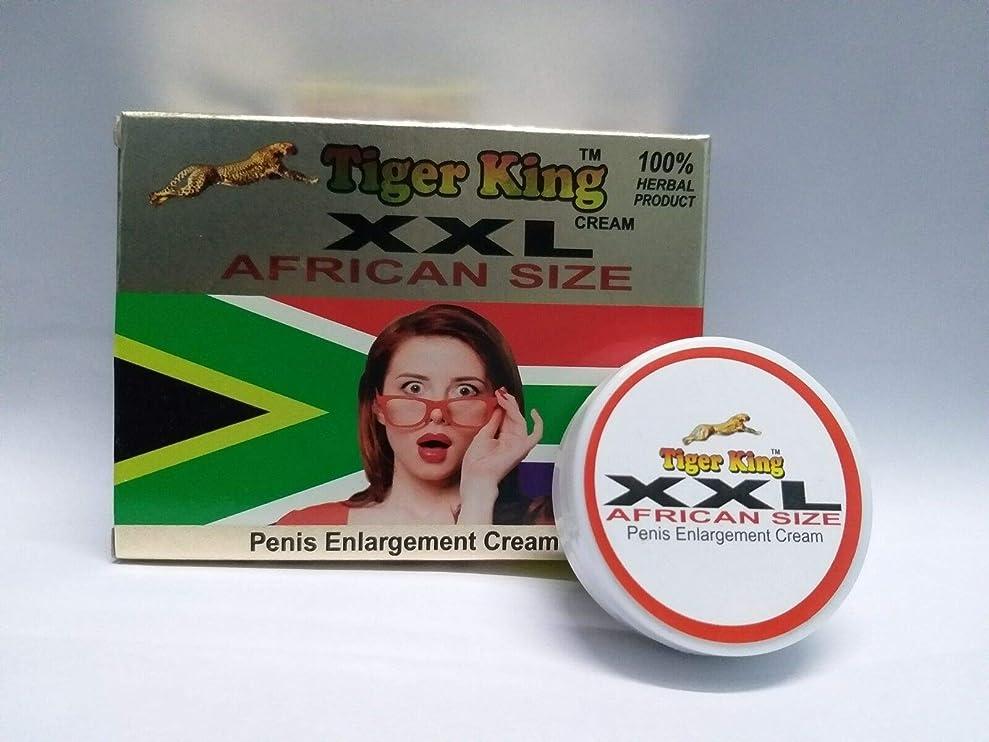 ヨーロッパ考古学者ファンHerbal XXL African size 25 gram Penis Enlargement Cream Only For Men Herbal Cream 人のための草のXXLアフリカのサイズの陰茎の拡大クリームだけ