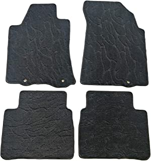 2016 nissan altima carpet floor mats