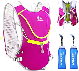 JEELAD 8L Running Race Hydration Backpack Hydration Vest for Marathon Hiking Cycling