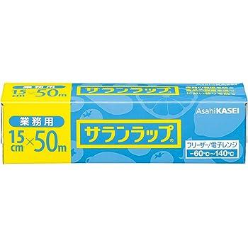 【業務用】サランラップ BOXタイプ 15cm×50m