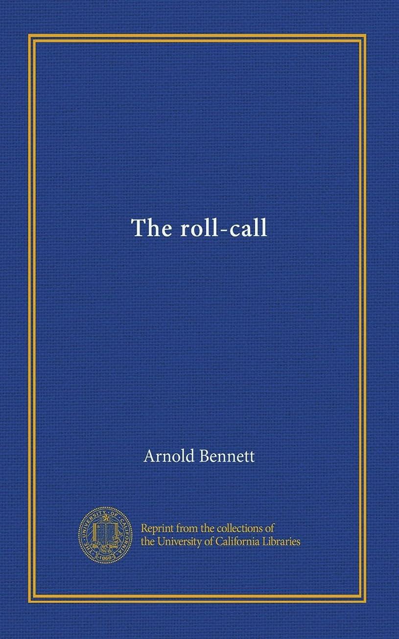 見せます重要なターミナルThe roll-call