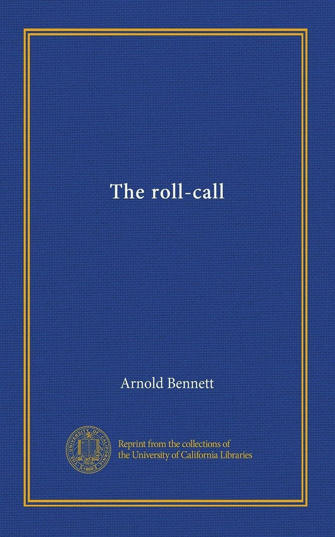 大破存在操作The roll-call