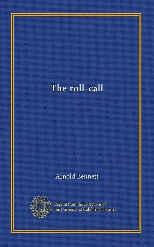 ピーブスポーツをする励起The roll-call