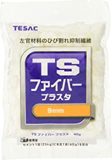 TESAC TSファイバー プラスタ 9mm TSFP9MM 建築・内装用補修剤