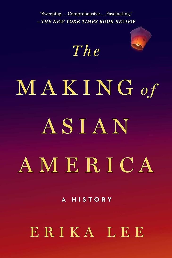 セグメントチーム恐れるThe Making of Asian America: A History (English Edition)
