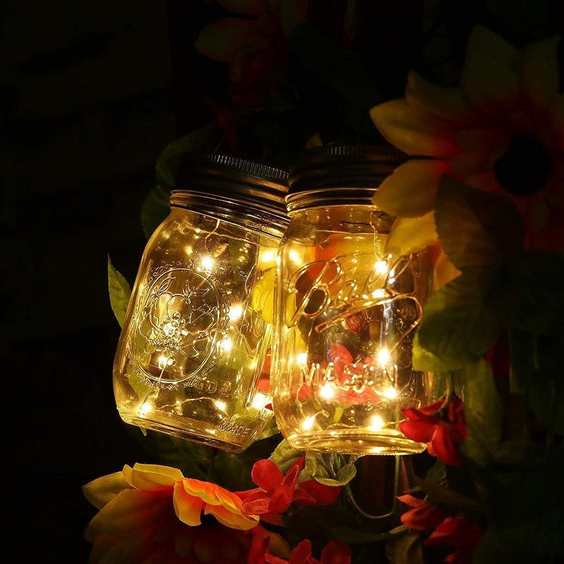 誰も持ってるはっきりしないソーラーメイソンジャーライト屋外吊り下げライトソーラーランタン ガーデンライト ソーラーライト 庭園灯 LEDランタン ジャーライト暖かい白防水ソーラーランタン用ガーデンパティオ屋外装飾(2パック)