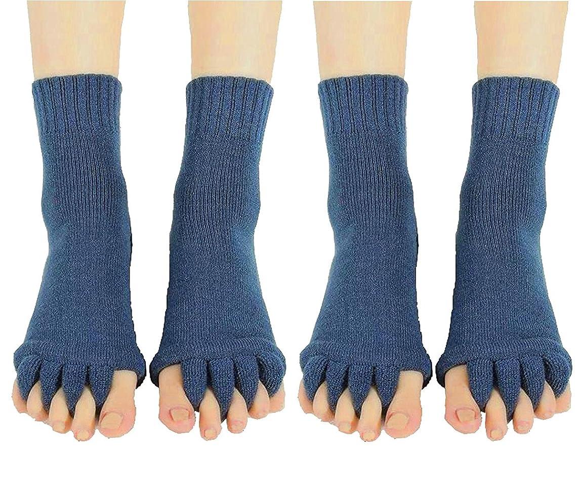 難民確立します開示する【AMARISE】スリーピングソックス 足指全開 足指ストレッチ 足指ソックス 足指のばし 男女兼用