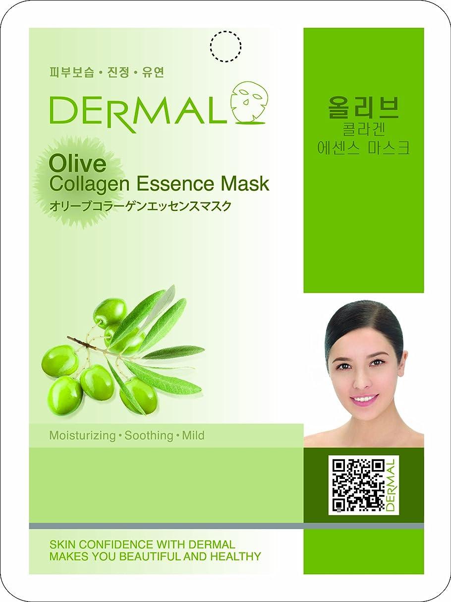 免疫する期待タクトオリーブ シートマスク(フェイスパック) 100枚セット ダーマル(Dermal)