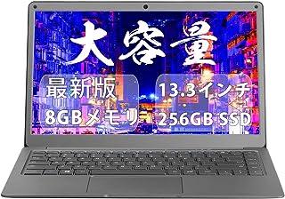Jumper EZBook X7 ノートパソコン 【8GB メモリ】【256GB SSD】最新版 IPSフルHD 13.3インチ 超軽量 インテル クアッドコアCPU搭載 高解像度1080P Win10搭載 Bluetooth TFカード 拡張...
