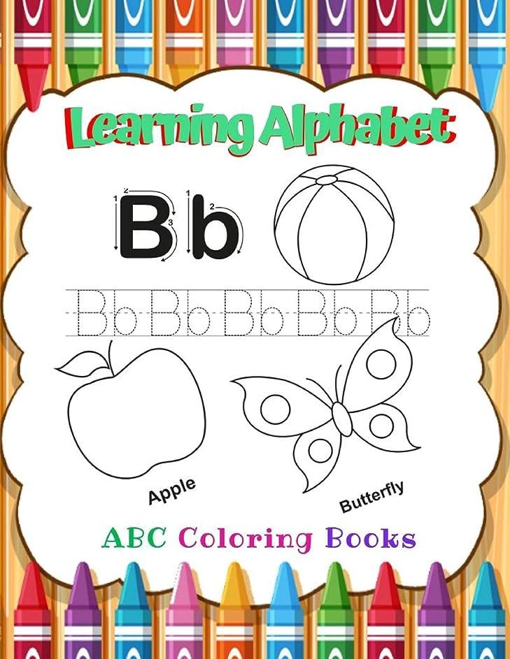 懇願するさせるコットンLearning Alphabet ABC Coloring Books: Fun Children's Activity Coloring Books for Toddlers, for boys & girls,  Kids Ages 2, 3, 4 & 5 for Kindergarten & Preschool Prep Success.
