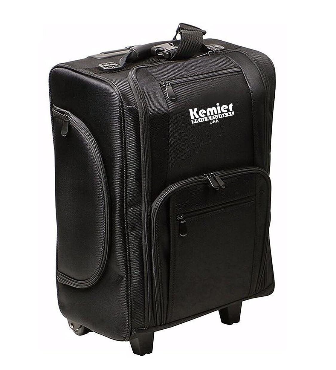 怠印象パースブラックボロウKemier 袋を備えたポータブル化粧品オーガナイザーソフト両面ナイロン製 圧延化粧ケース ブラック