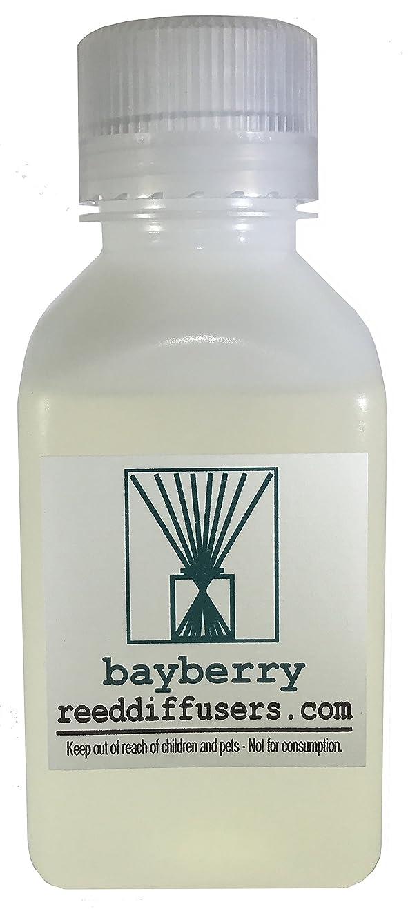 去る高度自転車Bayberry Fragrance Reed Diffuser Oil Refill?–?8oz?–?Made in the USA
