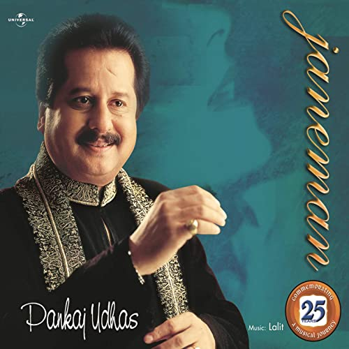 Amazon com: Karvaten Badal Badal (Album Version): Pankaj