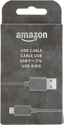 Cable USB Amazon PowerFast - para una carga más rápida