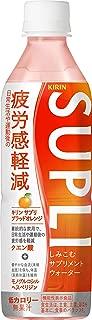 キリン サプリ ブラッドオレンジ 500mlPET ×24本 機能性表示食品