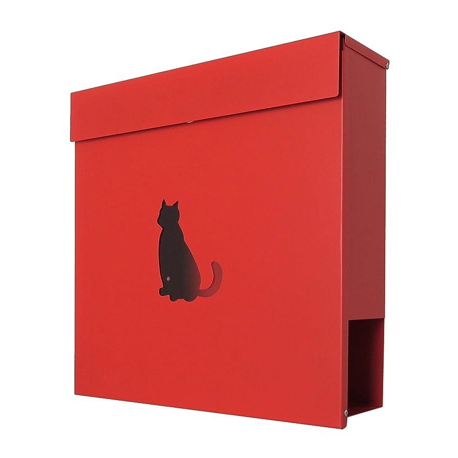 進化するかご驚いたアイホーム(Ihome) 郵便ポスト pm38 pm383 大容量 レッド 奥行10.5×高さ36.5×幅37.5cm