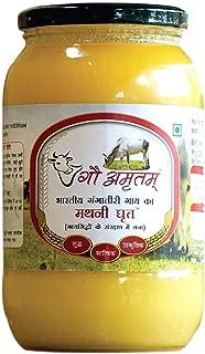 Best vedic cow ghee Reviews