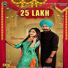 25 Lakh