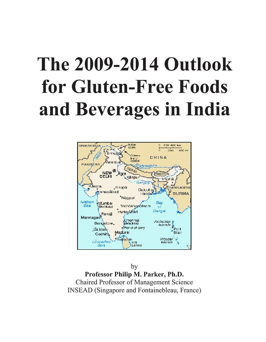 オークランドあそこ内部The 2009-2014 Outlook for Gluten-Free Foods and Beverages in India
