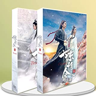 シャオ・ジャン DVD 陳情令 TV+OST+特典+コンサートDVD 中国ドラマ DVD 日本语字幕 シャオ・ジャン/ワン・イーボー 全50話を収録した20枚組DVD-BOX