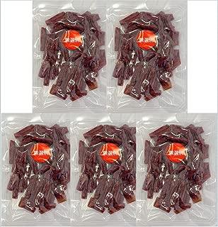 山形県産 無選別 ベビーカルパス 200g×5袋セット 合計1kg 柔らかい一口サイズ おやつ おつまみ