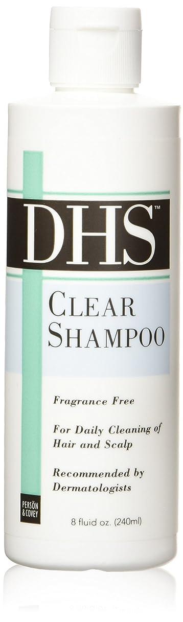 落ち着いた付属品後悔海外直送肘 Dhs Clear Shampoo Fragrance Free, Fragrance Free 8 oz