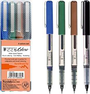 Kuretake ZIG FUDEGOKOCHI 4 colors set, Black, Blue, Braun, Green, AP-Certified, No mess, For beginners, Hand lettering, ca...