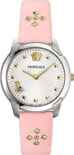 Versace Audrey Quartz Silver Dial Ladies Watch VELR00119