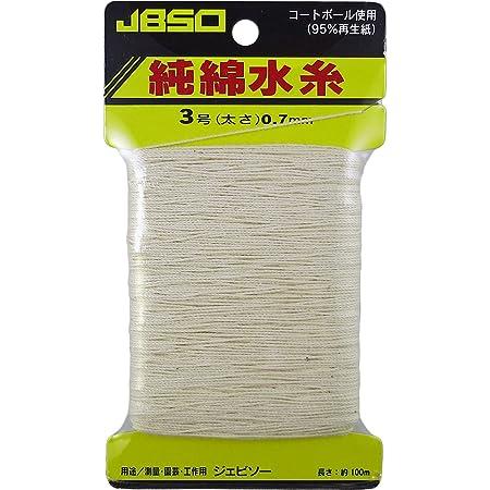 JBSO (ジェビソー) 純綿水糸 3号 100m G-23002