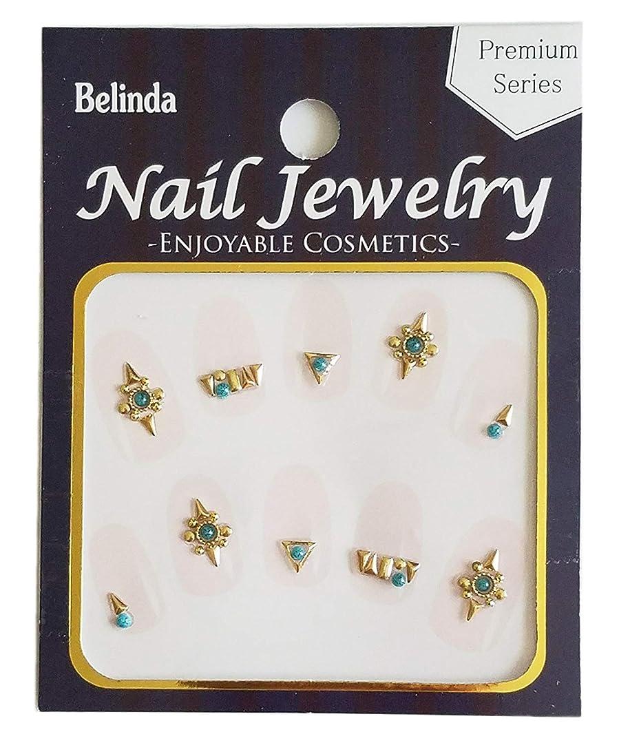 パーティションティッシュ恨みBelinda Nail Jewels No.716