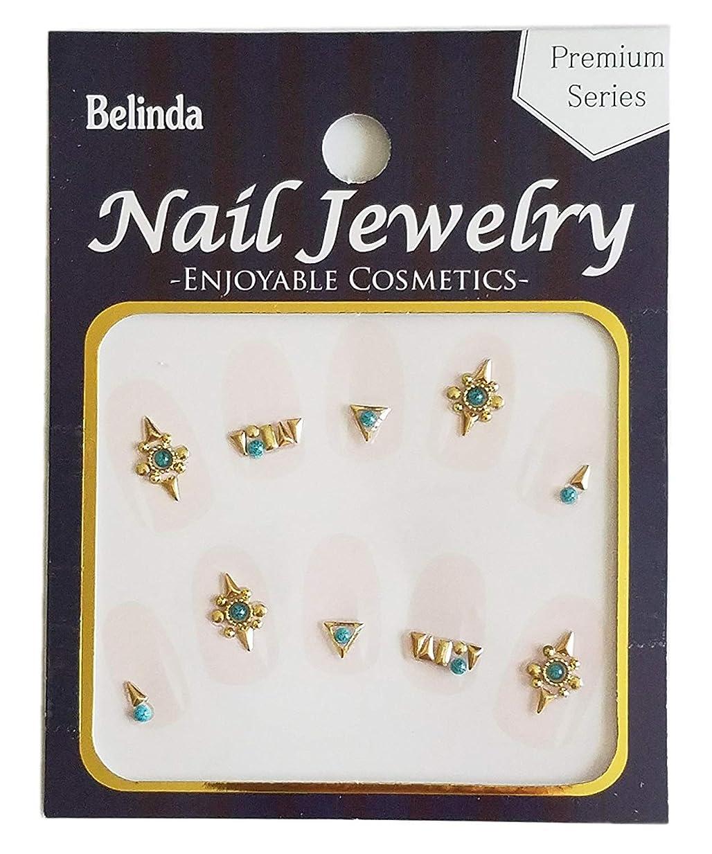 現れるプリーツタッチBelinda Nail Jewels No.716