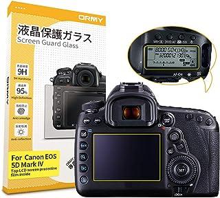 ORMY 0.3mm cámara Protector de pantalla para Canon EOS 5D Mark IV