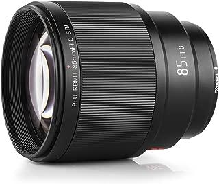 VILTROX 単焦点中望遠レンズ 85mm F1.8 STM オートフォーカスレンズ 富士フイルム Xマウント 交換レンズ ポートレート X-T3 X-T2 X-T30 X-T20 X-T10 X-T100 X-PRO2 X-E3 X-A20 X-A5適用