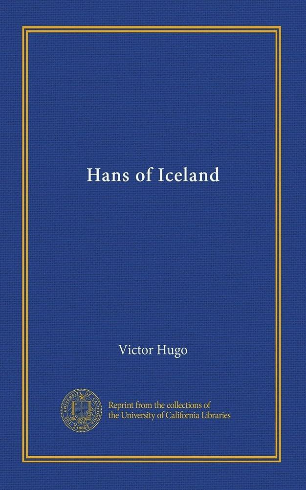ファントムにぎやか幻想Hans of Iceland (v.2)
