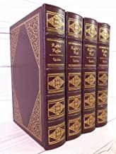John Updike, 4 Volume Collector's Leather Bound Set (Rabbit Run, Rabbit at Rest, Rabbit, is Rich, Rabbit Redux)