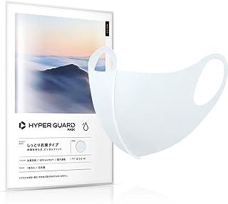 [Amazon限定ブランド] 日本製 夏用マスク 冷感 ひんやり しっとり抗菌タイプ 洗える 1枚入り 接触冷感 ふつう 白 UVカット 男女兼用 繰り返し使える [HYPER GUARD] (Mサイズ,ホワイト)