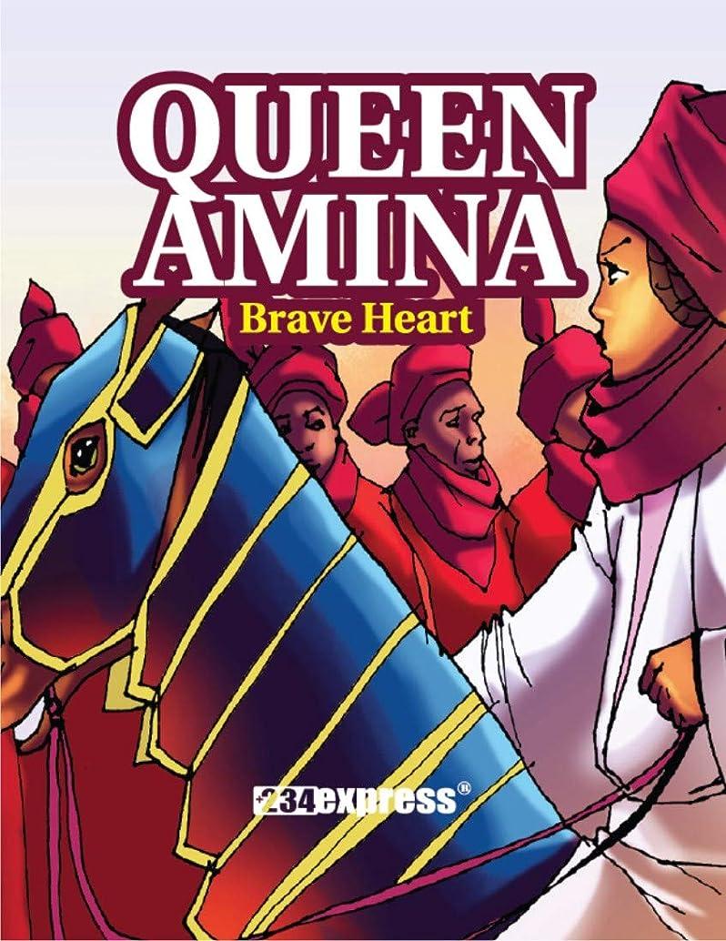 Queen Amina: Brave Heart (Nigeria Heritage Children's Series Book 9) (English Edition)