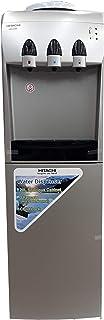 Hitachi Floor Standing Water Dispenser - HWD20000,silver