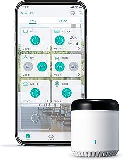 LinkJapan eRemote mini IoTリモコン 家でも外からでもいつでもスマホで自宅の家電を操作【Works with Alexa認定製品】 MINI ブラック,ホワイト 9.7cmX6.9cmX6.6cm