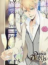 Dance with Devils コンプリートBD-BOX [Blu-ray]