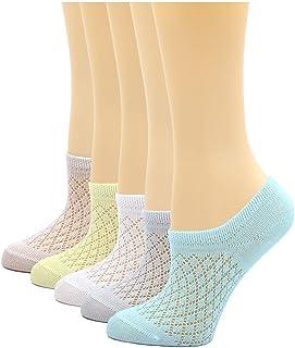 Calcetines antideslizantes para niños, niñas, calcetines antideslizantes de corte bajo para niños pequeños, medias de algodón de media malla para 2-11Y, 5 pares