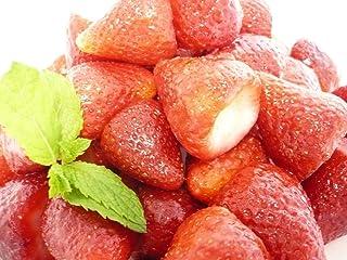 冷凍 ストロベリー 1kg (500g×2P)いちご 苺・冷凍ストロベリー【2P】・