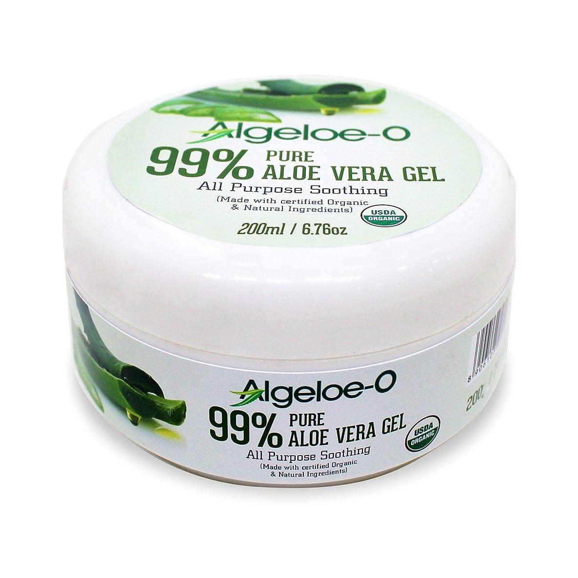 朝騒ぎ引き潮Algeloe-O? Organic Aloe Vera Gel 99% Pure Natural made with USDA Certified Aloe Vera Powder Paraben, sulfate free with no added color 200ml/6.76oz.