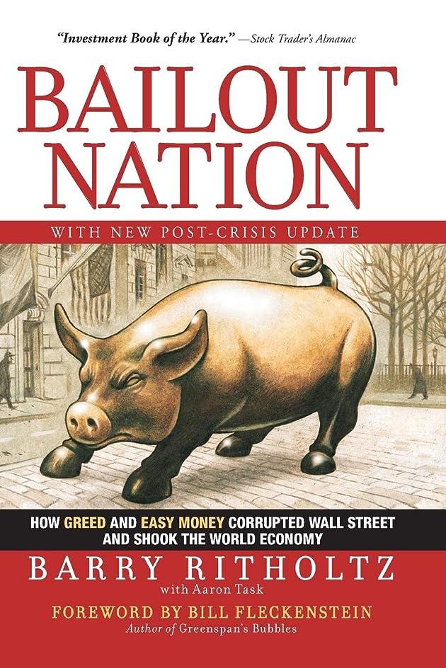 喪殉教者一般的にBailout Nation, with New Post-Crisis Update: How Greed and Easy Money Corrupted Wall Street and Shook the World Economy