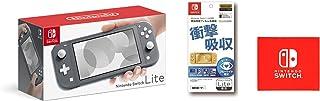 Nintendo Switch Lite グレー&【任天堂ライセンス商品】Nintendo Switch Lite専用液晶保護フィルム 多機能 (【Amazon.co.jp限定】Nintendo Switch ロゴデザイン マイクロファイバークロス 同梱)