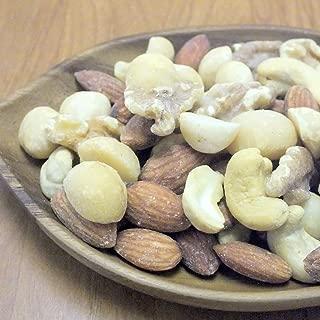 厳選4種のスモークミックスナッツ 350g マカダミアナッツ カシューナッツ アーモンド くるみ 燻製ナッツ
