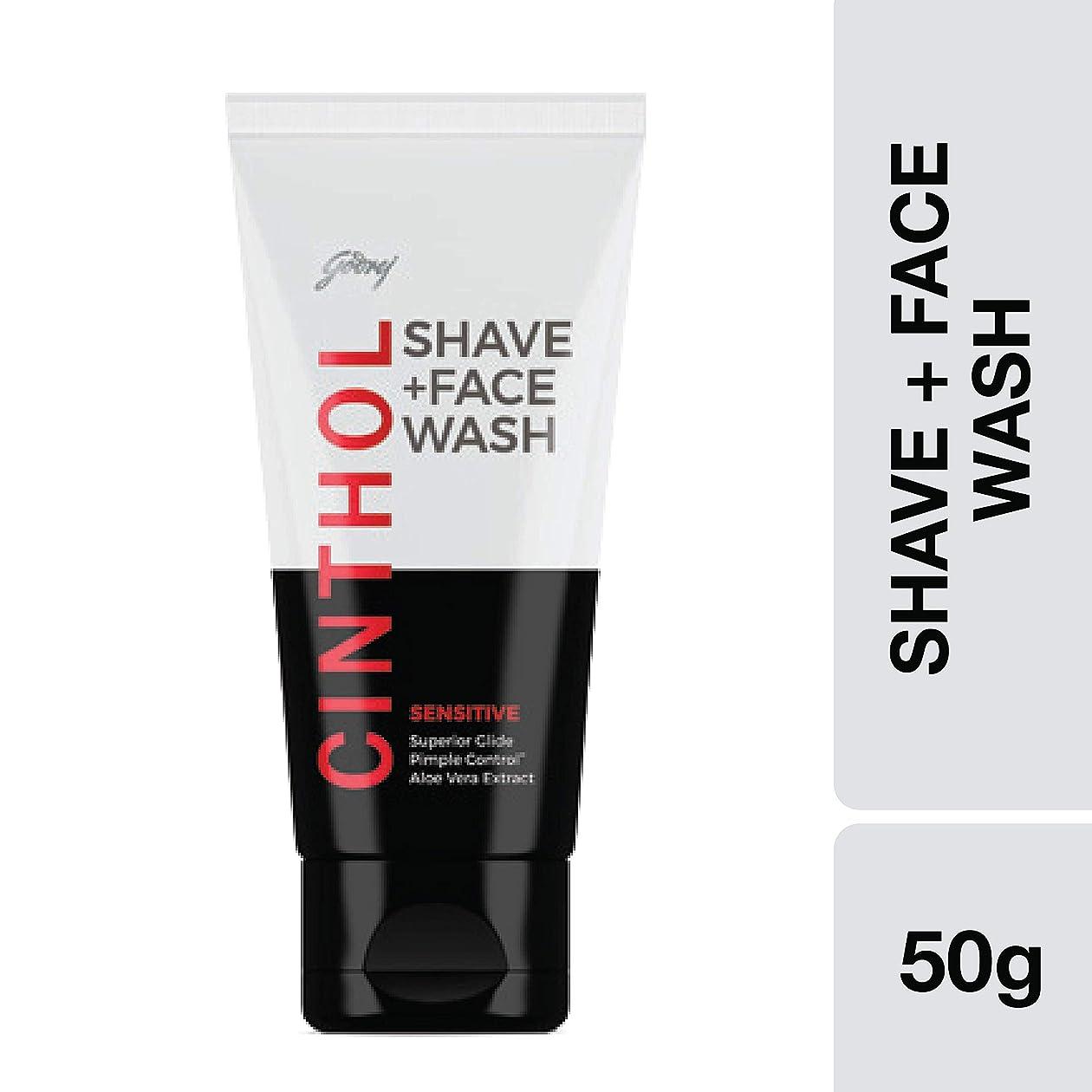 小麦粉満足必要Cinthol Sensitive Shaving + Face Wash, 50g