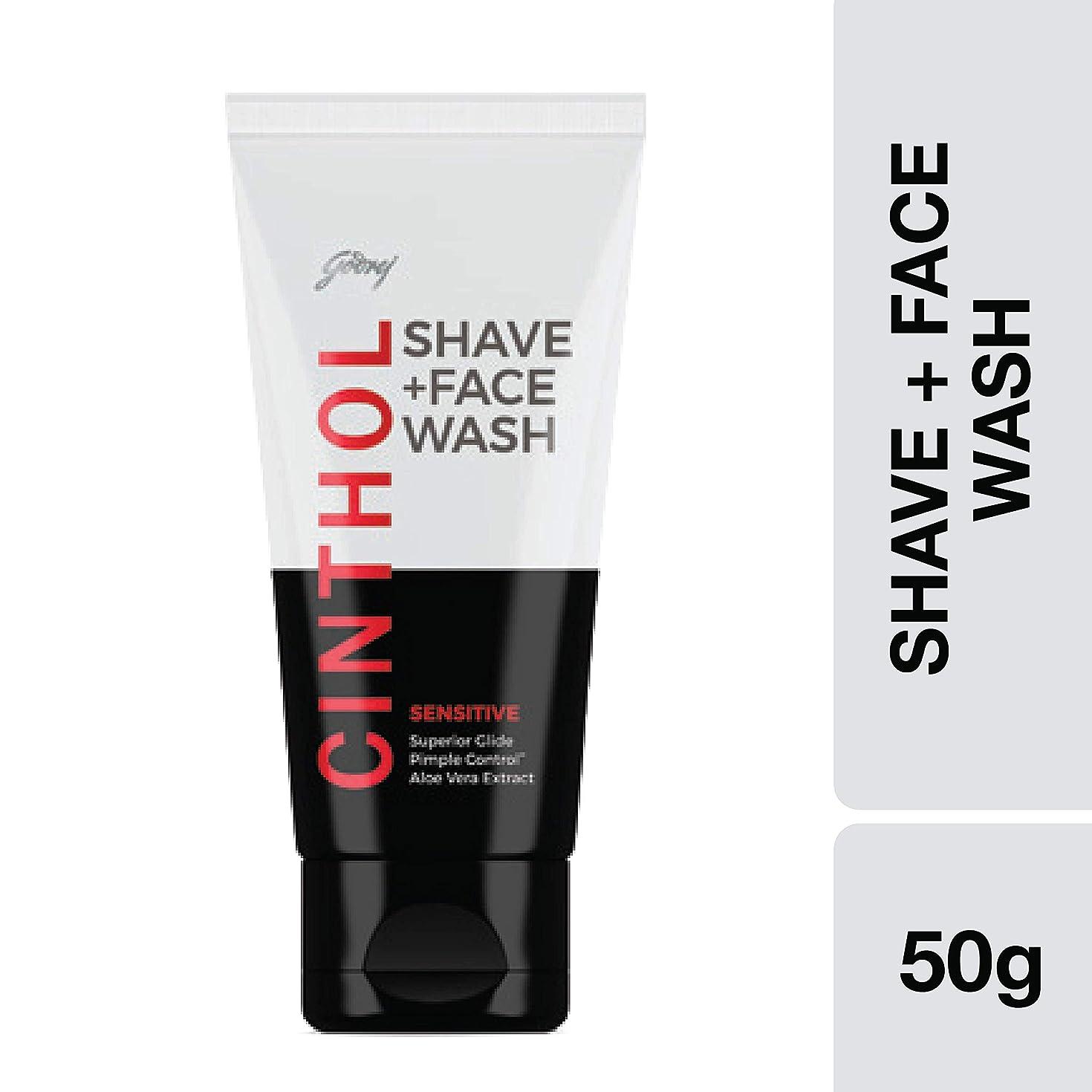 成熟した建築家しなやかCinthol Sensitive Shaving + Face Wash, 50g